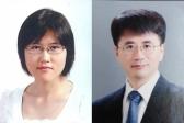 암 관련 유전자 검색 엔진 개발
