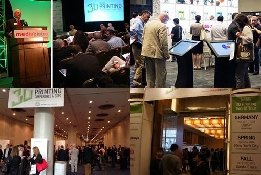 3D 프린팅 분야 세계 최고 국제행사 킨텍스서 개최