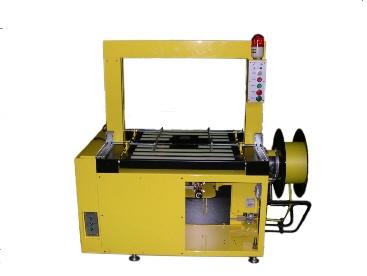 신광포장기계, 무인 전자동 밴딩기