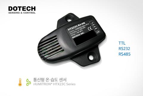 ㈜두텍, 온습도 센서 HTX23C 시리즈