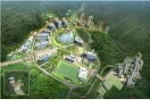 UNIST, '세계 TOP 10 연구중심대학' 도약위한 첫 삽