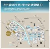 서울보다 높은 판교 오피스텔 월세 수익률, 1년새 2배 껑충