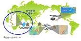 인도양 1만㎢ 규모 광구 독점탐사권 계약