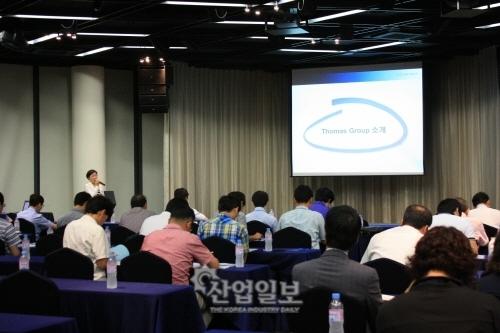 산업일보 - The Korea Industry Daily