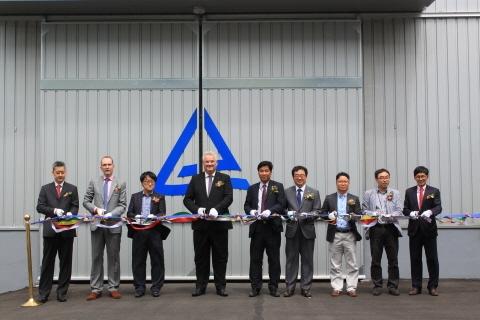 TUV 라인란드코리아, 창원시에 에너지 효율 시험소 설립