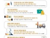 중소기업 성장 핵심 '공유 플랫폼' 성남산단 첫 발