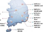 정부, 지역 산업 육성 본격 추진