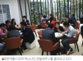 '입지·업무환경·인력풀' 3박자 효과, 마곡지구 내 오피스텔 호황