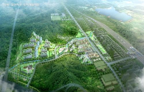 의왕 장안지구 도시개발 사업본격화