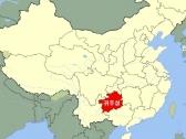 중국 남서부 신흥시장 귀주성과 산업협력 확대