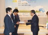 ㈜두텍, 2014 대한민국 환경·에너지 대상 산통부 장관상 영예