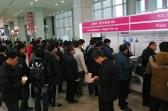 [INTERMOLD KOREA 2015] 400여 출품업체 만족시켰다