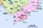 중소기업 베트남 풍력시장 진출