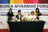 아시아 최후의 미개척시장 '미얀마' 주목