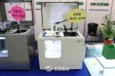 [KOMAF 2015] 대건테크, 수준별 교육용 3D프린터로 시장 공략