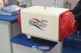 [KOMAF 2015] 대흥하이텍, 필터 없는 오일미스트 제거장치 선보여