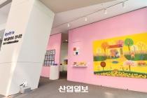 [동영상 뉴스] '기업과 예술의 빼어난 매칭' 전시회