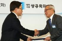 동신툴피아 김동연 대표, 중소기업위원장 위촉