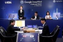 세기의 대결 '이세돌 VS 알파고', 최종국 인공지능 불계승