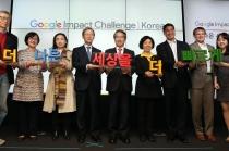 존리 구글코리아 사장 더 나은 세상, 더 빠르게