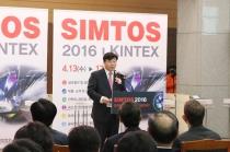 [동영상 뉴스] SIMTOS 2016, 산업인의 잔치 시작됐다