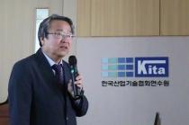 [동영상 뉴스] 4차 산업혁명, IT 강대국 한국도 주도할 수 있어