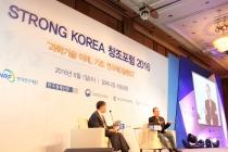 [동영상 뉴스] STRONG KOREA 창조포럼 2016 개막