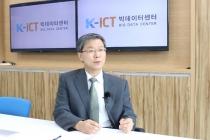 [동영상 뉴스] 빅데이터 활용으로 제조업도 혁신 모색해야