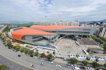 광주시, 2016 국제뿌리산업전시회 개막
