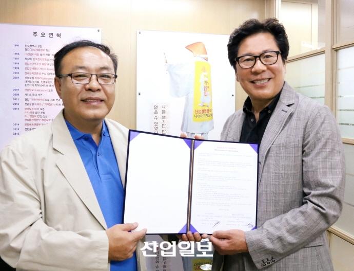 산업일보·봉황망코리아 전략적 제휴 '한·중 산업 교류 허브' 기대