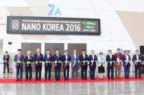 [동영상 뉴스] 최신 기술·제품 선보인 '나노코리아 2016'