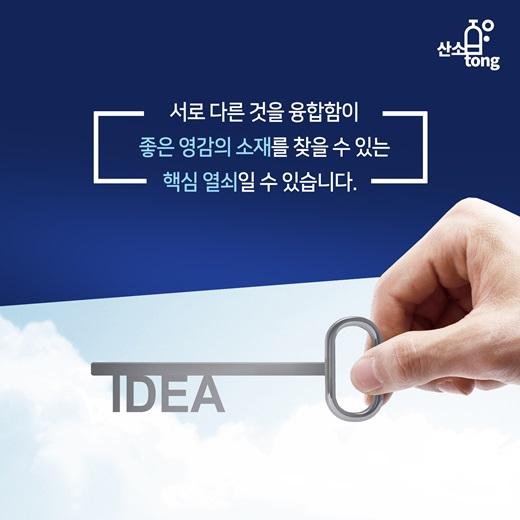 [카드뉴스] 기계와 예술의 만남 '아티언스'