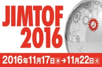 최첨단 산업기술의 향연 'JIMTOF 2016' 전시회