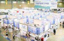 '2016 국제자동화정밀기기전' 킨텍스서 개막