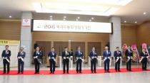 [동영상 뉴스] 제17회 2016 국제자동화정밀기기전 성대히 개막