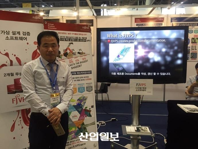 델타아이티, 최신 디지털 제조 솔루션 공개