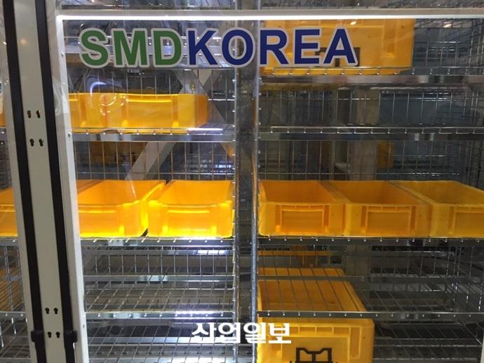 SMD KOREA, 자동화 물류시스템 개발