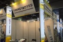 기계융복합기술연구조합, 기계산업체 R&D 지원