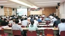 한국기계전(KOMAF 2017) 4차 산업혁명의 플랫폼을 말하다