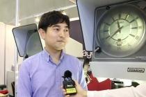[동영상 뉴스] 월드이엔지, 우수 측정장비 국내에 공급