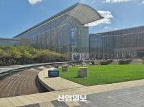 [IMTS 2016] 세계 5대 전시회 맥코믹 플레이스서 본격 개막