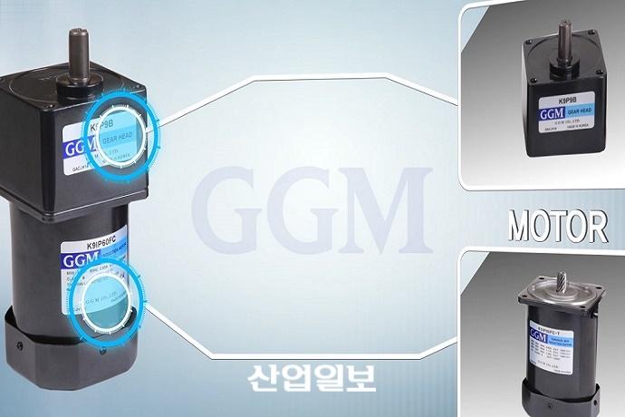 [동영상 뉴스] 지지엠, 기어드모터 국산화 대표기업