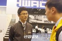 [IMTS 2016] 한국대표로 당당히 공작기계 중심지 선 화천기계