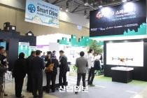 [동영상뉴스] 도시생활 혁신 이끌 스마트시티 이노베이션 서밋 아시아