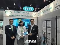 [IMTS 2016] 공작기계 3위기업 FFG, 세계시장 '굳히기'