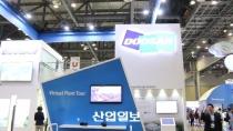 [동영상뉴스] 에너지-발전 산업 전문가 '아시아파워위크 2016' 집결