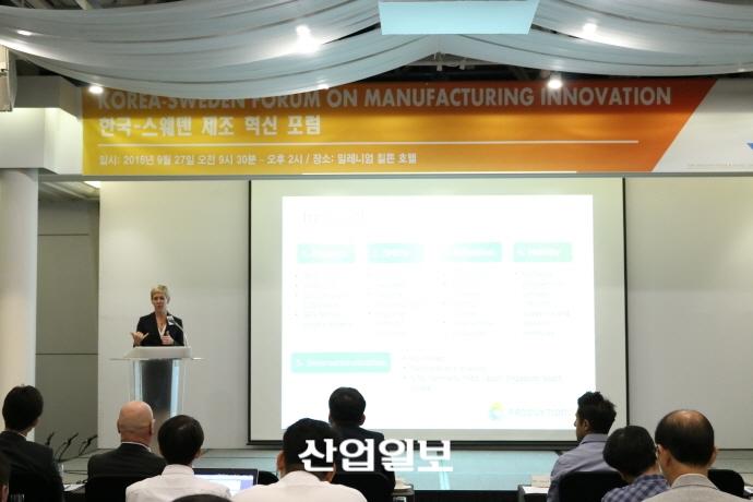 [동영상뉴스] 한국과 스웨덴 제조업 스마트 혁신 기대