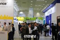 [동영상뉴스] 4차 산업혁명, IoT로 한 층 가까워진다