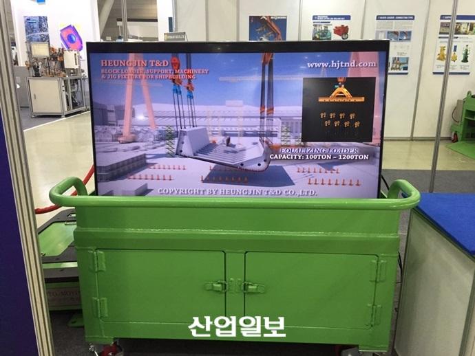 흥진티엔디, 중대형 중량물 효과적 이송 가능한 '롤러' 출품
