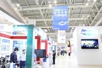 [동영상뉴스] 글로벌 기계시장, 창원에서 소통하다 !